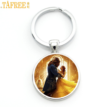 TAFREE 2017 Newest movie beauty and the beast princess charm keychain men women jewelry purse bag car key chain ring holder CT12(China)