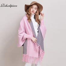 Rihschpiece 2017 Winter Long Cardigan Women Sweater Poncho Knitted Cape Batwing Sleeve Coat Tassel Sweaters Cardigans RZF1292