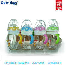 Darling Tiger Mother PPSU Baby Bottle Feeding with Handle Arc Spot 210 Ml Bottle of New Kettle Manufacturer