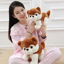 1pcs 16.9inches 43cm Teddy puppy dog simulation MAO shiba inu labrador retriever huskies cute little dog