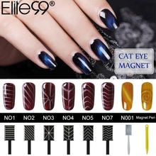 Elite99 Magic Magnet Stick 3D Effect Chervon Magnet Stick For Cat Eye Gel Polish Magnet Sticker Nail Magnet For Magnetic Polish