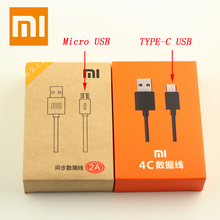 Original Micro USB/TYPE C Fast Charge Data Line For XIAOMI USB Cable,MI Max 4 5 5C 5S 6 A1 Redmi 3 3s 4 4A 4X Note 4 4A 5 Plus(China)