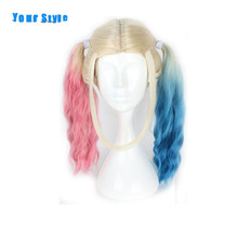 Your Style Ombre Long Wavy Cospay Wigs Women With Two Ponytails Blonde Pink Blue Synthetic Fake Hair High Temperature Fiber