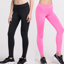 Women's Workout Yoga Sexy Hip Push Up Pants High Performance Stretchy Low Waist Sports leggings Gym Tights Fitness Trousers