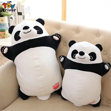 1pc Super Soft Plush China Panda Toy Stuffed Doll Pillow Cushion Birthday Christmas Gift Present For Kids Baby Children Triver