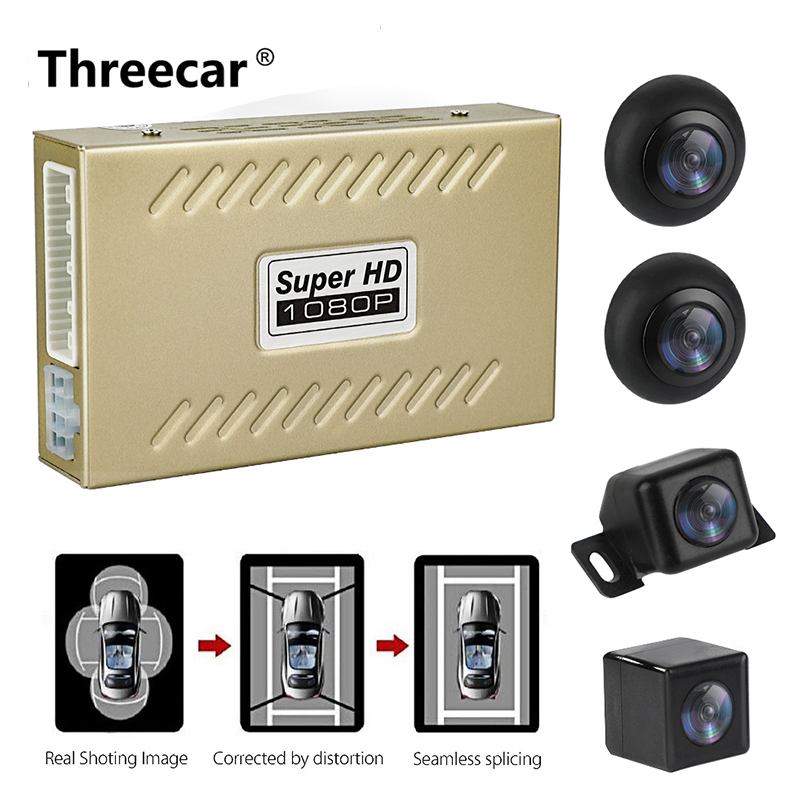 Car Parking Assistance Panoramic View All Round Rearview Camera System For All Car Universal With Monitor System 360 Degree View (6)