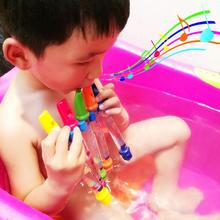 1XSet Water Flutes Whistles Music Sheets Musical Bath Time Filler Toy Tub Tunes Songs Tool For Kids(China)