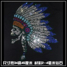Fashion rhinestone designs, hot fix heat transfer T-shirt design iron fake diamond design (indians) 379