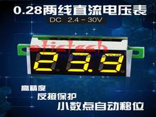 by dhl or ems 200pcs DC 2.4-30V Super Mini Digital LED Car Voltmeter Voltage Volt Panel Meter battery monitor cheapest(China)