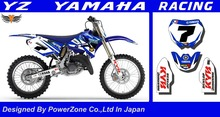 WR YZ YZF 125 250 400 450  Team Graphics Backgrounds Decals Stickers  Motor cross Motorcycle Dirt Bike MX Racing Parts YGR023