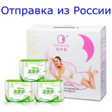 WinIon Anion Sanitary Napkins Pantiliner Winalite Lovemoon Sanitary Napkins Pantiliner Anion Pads (16 Packs x 24 Pads)(China)