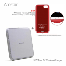 Amstar Qi Wireless Charger Qi Charger 10W Fast Wireless Charger + Wireless Charging Receiver Case for iPhone 7 7Plus 6S 6 Plus(China)