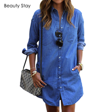 BeautyStay Casual Long Sleeve Women Denim Dress Shirt Jeans Fashion Spring Autumn Sexy Loose Plus Size Vintage Button Dresses