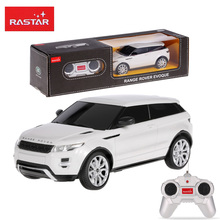 Original RASTAR 46900 1/24 RC Remote Control Car Toy Boys Favourite Gift Outdoor Toys RC Vehicle(China)