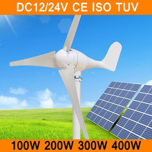Wind Power Generator DC12V/24V 100W 200W 300W 400W Wind Alternative Turbine Electricity Generators 3 Blades For Home CE ISO TUV