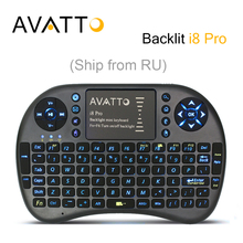 [AVATTO] Russian/English Backlit i8 Pro Mini Keyboard 2.4G Wireless TouchPad Backlight Air Mouse for Smart tv,Android Box,Laptop