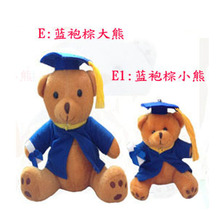 plush graduation bear bb(China)