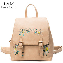 Luxy moon Fashion Floral PU Leather Backpack Women Embroidery School Bag For Teenage Girls Small Backpacks Gray Sac a dos XA20H(China)