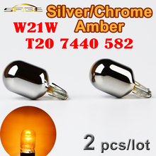 flytop (2 Pieces/Lot) 582 7440 T20 W21W XENON Silver / Chrome Amber Glass 12V 21W W3x16d Single Filament Car Bulb(China)