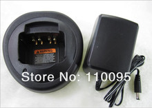 Radio Battery Charger 220v for Motorola GP328/GP338plus GP344/628/plus EX500/600 Walkie talkie