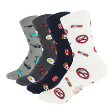 Factory Outlet Summer Winter Men Short Socks Men Women in tube Socks food Personality Cartoon dress Socks(China)