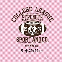 21*22cm football Iron On A-level Patches Heat Transfer Pyrography For DIY T-Shirt Clothing Decoration Printing(China)