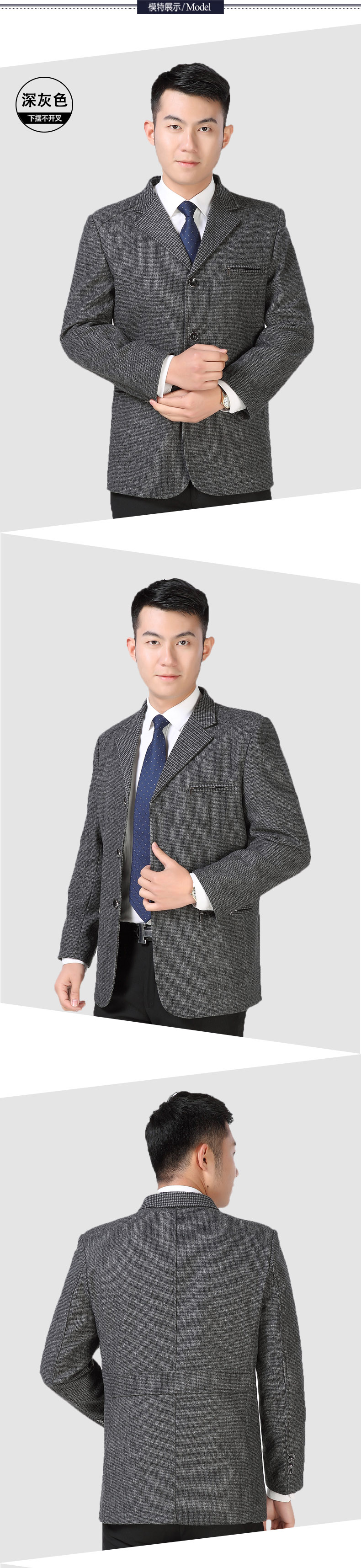 Man Casual Blazers Gray Elegance Jackets Suits Men Leisure Outfits Costume Male Spring Autumn Blazer Homme Jacket Suit Tailored Wear (4)