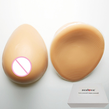 Buy Brown Silicone False Breast Artificial Breasts 1000g/pair 36D Breast Forms Fake Boobs Realistic Breast Forms Crossdresser