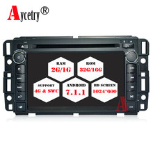 Aycetry 2din  Android 7.1 Car DVD Player Radio GPS for GMC Acadia Savana Yukon Sierra Tahoe Chevrolet Express stereo 4G TDA 7851