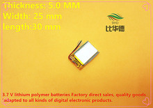 10pieces/lot 3.7V 502530 300 mah lithium-ion polymer battery quality goods quality of CE FCC ROHS certification authority