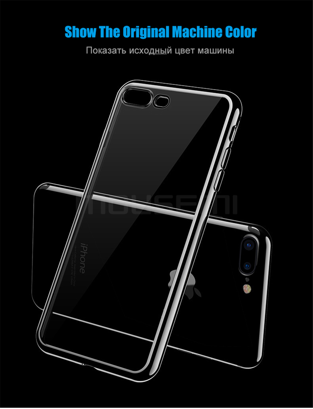 MOUSEMI Phone Cases For iPhone 7 Case Transparent Silicone Plating Soft Cover For iPhone 7 Plus Case For iPhone 77 Plus (6)