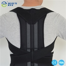 Effective Posture Corset Men Women Back Brace Posture Corrector Belt Back Support Improve Your Posture Correction Vest B003(China)