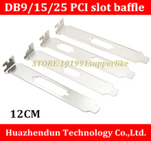 DEBROGLIE 10PCS Full Height serial port Bracket for DB9/ DB15/ DB25 interface Computer Case PCI slot baffle(China)
