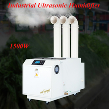 1500W Industrial Ultrasonic Humidifier Atomization Mute Humidify Machine Commercial Humidifier for Basement Workshop SM-15B