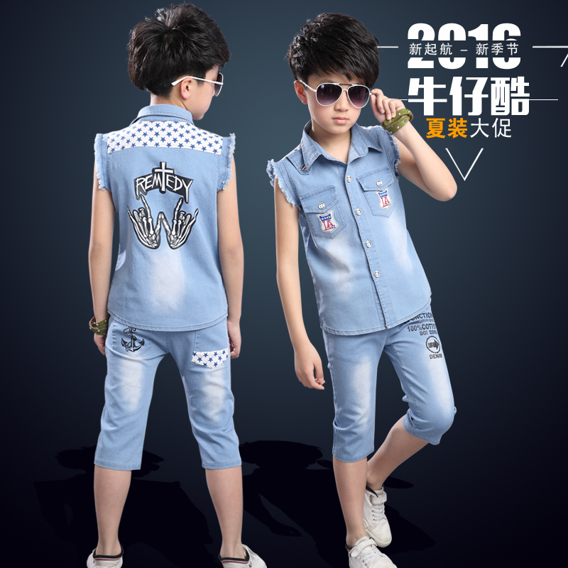 Boys suit summer new cuhk childrens recreational sports two-piece sleeveless cotton<br>