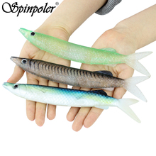 50g 22cm fishing lure big Bait fishing saltwater lure deep sea silicone fish wobbler tackle fishing soft bait lure artificial