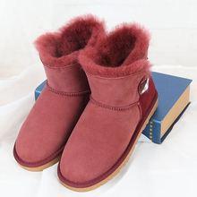 Especial limitada 2017 novo inverno de alta qualidade botas de couro de pele de ovelha puro Australiano, botas de couro, short entrega gratuita de cha(China)