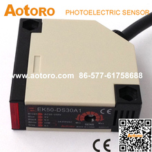photoelectric sensor EK50-DS30A1 diffuse type China manufacturer photo sensor guaranteed 100%