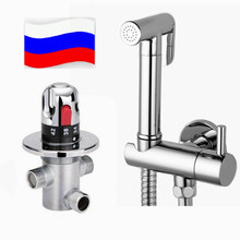 Free shipping Thermostatic Chrome Brass Bathroom Bidet Faucet Wall Mounted Tap Single Handle Mop Clearing Tap BD888(China)