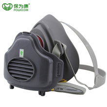 Pro KN95 Dust Mask Respirators Anti Dust Grinding Fiber Half Mask Coal Mine Sanding Paint Protection Filter Protection Tools(Hong Kong)