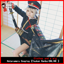 "HSIU_NEW Hotarumaru Cosplay Costume ""Touken Ranbu-ONLINE"" Clothing Full set and a wig With Armor Hat Socks Cloak Polyester"