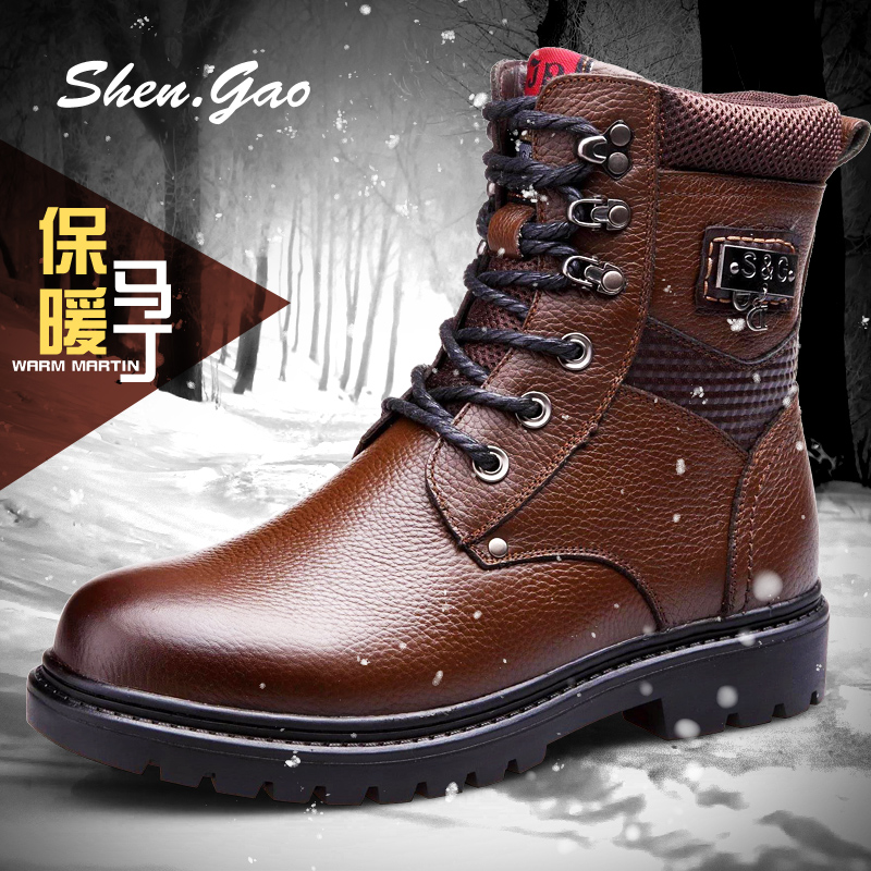 2015 Mens Winter Mid-Calf Casual Boots, Fashion Mens Boots in Genuine Leather Martin Boots Keep Warm in Cold Day, Water Proof<br><br>Aliexpress