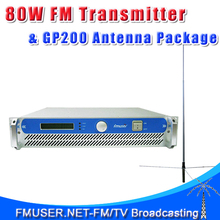 FMUSER FSN-80W 80W FM Transmitter Radio Broadcaster+1/2 wave GP antenna+15m SYV-50-5 Cable