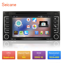 Seicane Android 5.1.1 for 2002-2011 VW Volkswagen Touareg Sat Nav DVD System with 3G WiFi Bluetooth Music Mirror Link OBD2