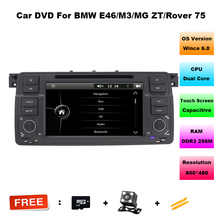 "7"" Capacitive Touch Screen Car DVD for BMW 3 Series E46 1998-2006 with Original User Interface & External DVR Camera Support(China)"