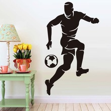 Sports Playing Soccer Vinyl Wall Sticker Football Player Portrait For Kids Bedroom Decoration Self Adhesive Wallpaper Home Decor(China)