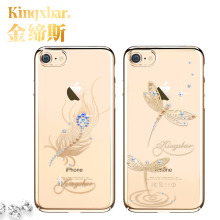 Original diamond Phone Cases For Fundas Apple iphone 7 case For iphone 7 plus Rhinestone Case from Swarovski With Crystals Case