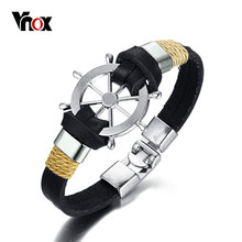 Vnox Rudder Design Men Bracelet Bangle Double Layer Leather Classic Vintage Daily Sport Sailing Jewelry(China)
