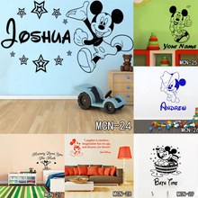 Baby Mickey Mouse Warm Custom Name Wall Stickers Decal girls Boys Kids Room Wall Personalized Name Nursery Decoration(China)
