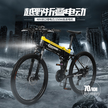 "27 Speeds, 26"", Folding Electric Bicycle, 48V/10A, 240W, Aluminum Alloy Frame & Rim, Full Suspension, E Bike, Mountain Bike.(China)"